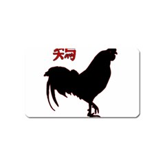 Year of the Rooster - Chinese New Year Magnet (Name Card)