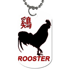 Year of the Rooster - Chinese New Year Dog Tag (One Side)