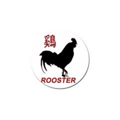 Year of the Rooster - Chinese New Year Golf Ball Marker (4 pack)