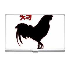 Year of the Rooster - Chinese New Year Business Card Holders