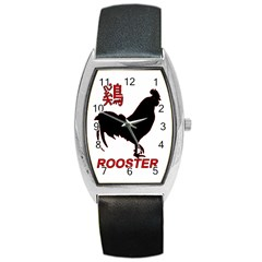 Year of the Rooster - Chinese New Year Barrel Style Metal Watch