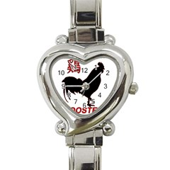 Year of the Rooster - Chinese New Year Heart Italian Charm Watch