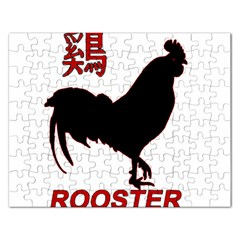 Year of the Rooster - Chinese New Year Rectangular Jigsaw Puzzl