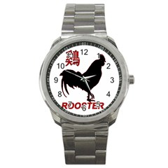 Year of the Rooster - Chinese New Year Sport Metal Watch