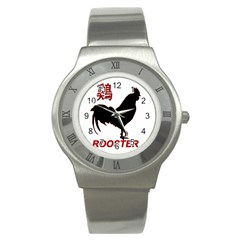 Year of the Rooster - Chinese New Year Stainless Steel Watch