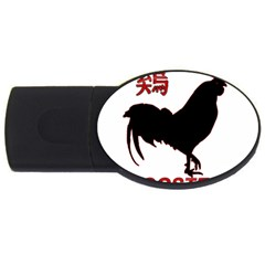 Year of the Rooster - Chinese New Year USB Flash Drive Oval (4 GB)
