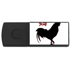Year of the Rooster - Chinese New Year USB Flash Drive Rectangular (4 GB)