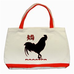 Year of the Rooster - Chinese New Year Classic Tote Bag (Red)