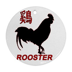 Year of the Rooster - Chinese New Year Round Ornament (Two Sides)