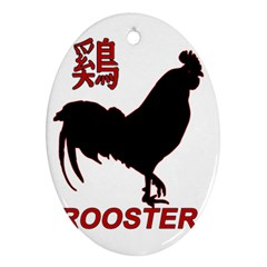 Year of the Rooster - Chinese New Year Oval Ornament (Two Sides)