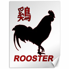 Year of the Rooster - Chinese New Year Canvas 36  x 48