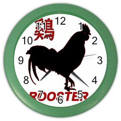 Year of the Rooster - Chinese New Year Color Wall Clocks