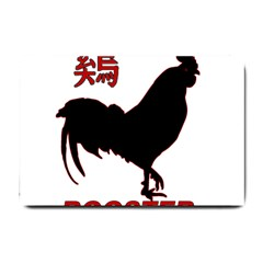 Year of the Rooster - Chinese New Year Small Doormat