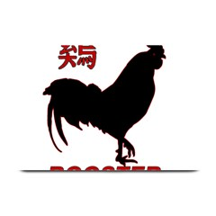 Year of the Rooster - Chinese New Year Plate Mats