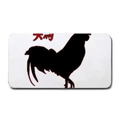 Year of the Rooster - Chinese New Year Medium Bar Mats