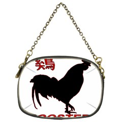 Year of the Rooster - Chinese New Year Chain Purses (One Side)