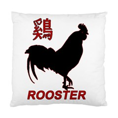 Year of the Rooster - Chinese New Year Standard Cushion Case (Two Sides)
