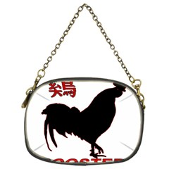 Year of the Rooster - Chinese New Year Chain Purses (Two Sides)