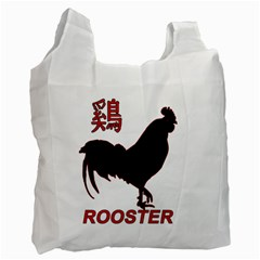 Year of the Rooster - Chinese New Year Recycle Bag (One Side)