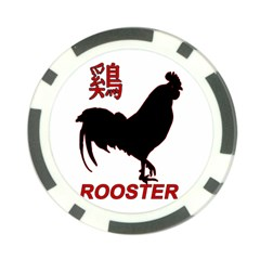 Year of the Rooster - Chinese New Year Poker Chip Card Guard (10 pack)