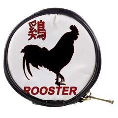 Year of the Rooster - Chinese New Year Mini Makeup Bags