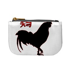 Year of the Rooster - Chinese New Year Mini Coin Purses