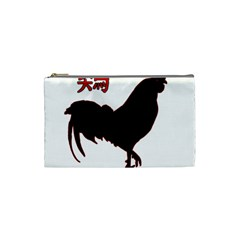 Year of the Rooster - Chinese New Year Cosmetic Bag (Small)