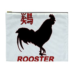 Year of the Rooster - Chinese New Year Cosmetic Bag (XL)