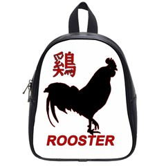 Year of the Rooster - Chinese New Year School Bags (Small)