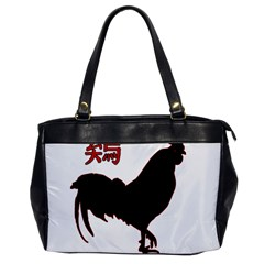 Year of the Rooster - Chinese New Year Office Handbags