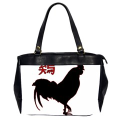Year of the Rooster - Chinese New Year Office Handbags (2 Sides)