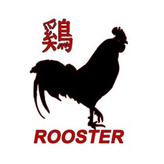 Year of the Rooster - Chinese New Year 5.5  x 8.5  Notebooks