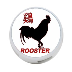 Year of the Rooster - Chinese New Year 4-Port USB Hub (One Side)