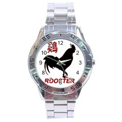 Year of the Rooster - Chinese New Year Stainless Steel Analogue Watch