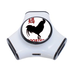 Year of the Rooster - Chinese New Year 3-Port USB Hub