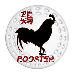 Year of the Rooster - Chinese New Year Round Filigree Ornament (Two Sides)