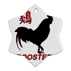 Year of the Rooster - Chinese New Year Snowflake Ornament (Two Sides)