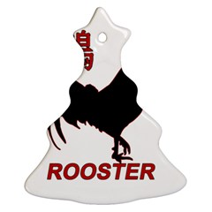 Year of the Rooster - Chinese New Year Christmas Tree Ornament (Two Sides)