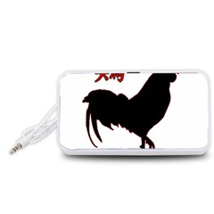 Year of the Rooster - Chinese New Year Portable Speaker (White)
