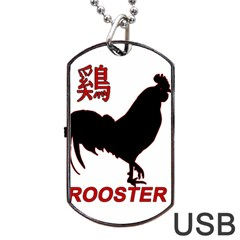 Year of the Rooster - Chinese New Year Dog Tag USB Flash (One Side)