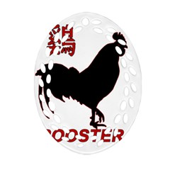 Year of the Rooster - Chinese New Year Oval Filigree Ornament (Two Sides)