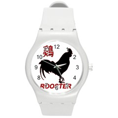 Year of the Rooster - Chinese New Year Round Plastic Sport Watch (M)