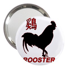 Year of the Rooster - Chinese New Year 3  Handbag Mirrors