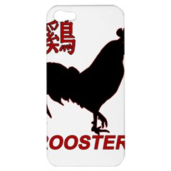 Year of the Rooster - Chinese New Year Apple iPhone 5 Hardshell Case