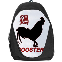 Year of the Rooster - Chinese New Year Backpack Bag