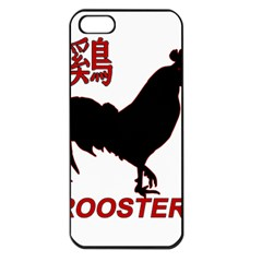 Year of the Rooster - Chinese New Year Apple iPhone 5 Seamless Case (Black)