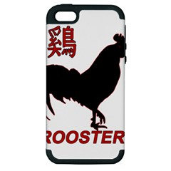 Year of the Rooster - Chinese New Year Apple iPhone 5 Hardshell Case (PC+Silicone)