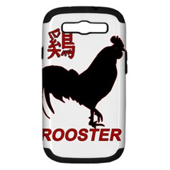 Year of the Rooster - Chinese New Year Samsung Galaxy S III Hardshell Case (PC+Silicone)