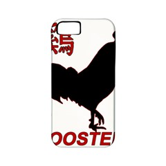 Year of the Rooster - Chinese New Year Apple iPhone 5 Classic Hardshell Case (PC+Silicone)
