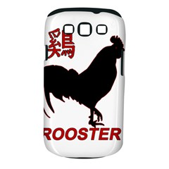 Year of the Rooster - Chinese New Year Samsung Galaxy S III Classic Hardshell Case (PC+Silicone)